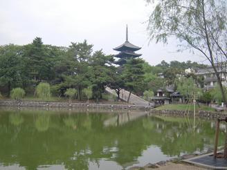 Sarusawa