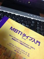 Mbt_3