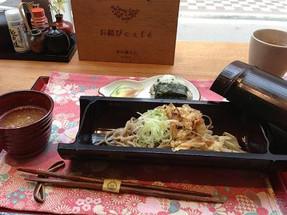 Omusubi_2