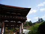 tiyougakuji3